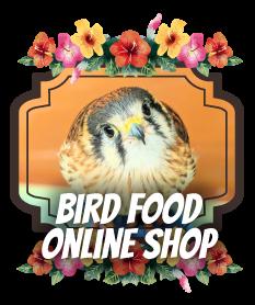 饵食 online shop